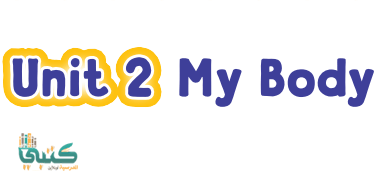 U2 My Body