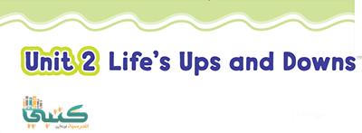 U2 Life's Ups and Downs